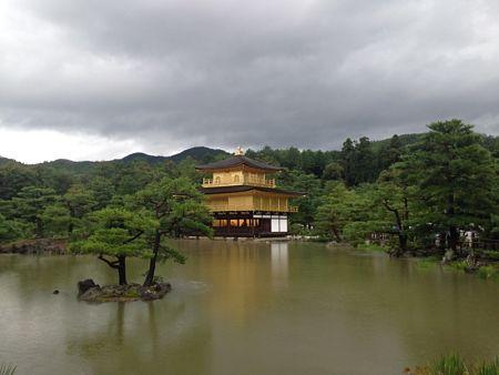Chùa Vàng Nhật Bản