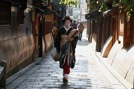 Khu phố Gion