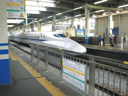 Hệ thống tàu điện ngầm ở Nhật Bản