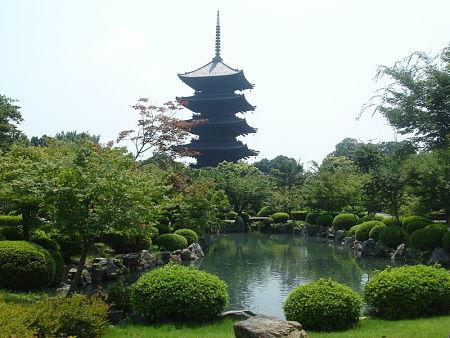 Chùa Toji ở Kyoto