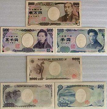 Những đồng tiền của Nhật Bản