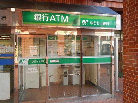 ATM ở Nhật Bản